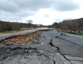 На защиту крымских дорог от оползней нужно ещё 19 миллиардов рублей
