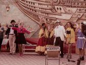 Открытие театрального сезона театра «Парадокс»