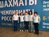 Оксана Грицаева выступила в составе крымской «Киммерии» в командном чемпионате России по быстрым шахматам и блицу