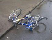 В субботу в Феодосии 11-летний велосипедист попал под колеса автомобиля