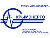 Непогода стала причиной 37 аварийных отключений света в Крыму