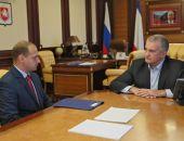 Сергей Фомич вступил в должность главы администрации Феодосии