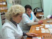 Усовершенствуют работу регистратуры в поликлинике