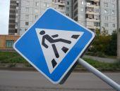Вчера на дорогах Крыма сбили велосипедиста и двух пешеходов