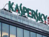 Россию обвинили в использовании антивирусных программ Касперского для шпионажа