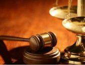 Национализацию некоторых объектов в Крыму оспорили в Конституционном суде РФ