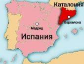 Около трети россиян впервые узнали о существовании Каталонии из опроса ВЦИОМ