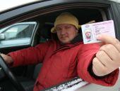 ГИБДД меняет правила проведения экзаменов на вождение и оформления машин