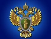Крымчанин обманул 200 человек на 21 млн. рублей, обещая земельные участки