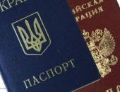 Крымчанка 9 лет получала две пенсии – от России и Украины