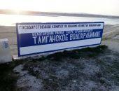 В Крыму водохранилища естественного стока наполнены на 65%, – Госкомводхоз