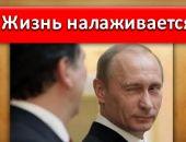 """В России создают инкубатор хороших новостей: """"Жизнь налаживается!"""""""
