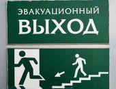 В Москве новая волна звонков о возможных взрывах, эвакуированы три вокзала