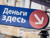 В России растет число потенциальных банкротов
