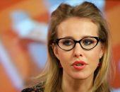 Ксения Собчак объявила об участии в выборах президента РФ, социологи прочат ей провал