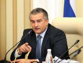 Аксёнов пообещал «зачистить» все «хамские морды» крымских чиновников