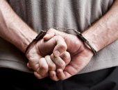 Задержан убийца четырех людей из Северной Осетии, скрывавшийся в Крыму более 20 лет