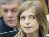Поклонская рассказала, как Янукович подписал указ о ее выходе из гражданства Украины