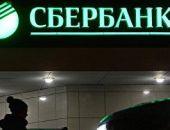 Заход Сбербанка в Крым – угроза для финансовой системы всей России