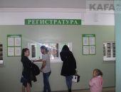 Регистратуру феодосийской поликлиники обновляют