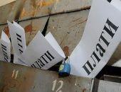 Крым – в числе лидеров среди регионов России по задолженности по взносам за капремонт
