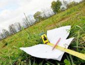 Тонкости оформления земельных участков