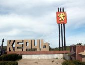 Керчь обнулит ставку курортного сбора в первый год эксперимента