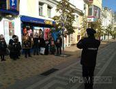 В Крыму начались акции против фильма «Матильда» (фото)