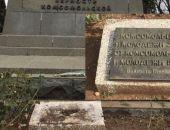 Капсулу с комсомольским посланием в Севастополе «увели» коммунисты (фото)