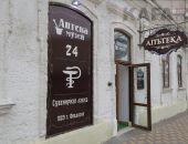 В Феодосии на Музейной площади снова открылась «старая» аптека