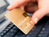 В Феодосии задержана интернет-мошенница