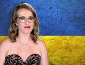 Ксения Собчак не приедет в Крым с агитацией