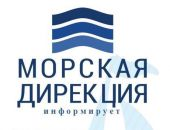 Керченская паромная переправа может остановиться из-за надвигающегося на Крым шторма
