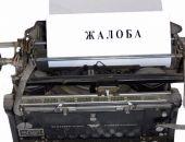 Коллектив оператора Керченской паромной переправы пожаловался главе Крыма на своего директора