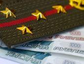 Минобороны хочет помочь деньгами бывшим украинским силовикам и чекистам в Крыму