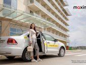 «Максим»: цена поездки на такси известна заранее