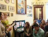 Школьникам в музее Цветаевых представили Карадаг «литературный» (видео)