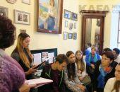 В музее сестер Цветаевых школьникам представили композицию о Марине (видео)