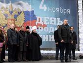 Феодосия с размахом отметит День народного единства