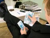 С 1 ноября чиновникам столицы Крыма повысили зарплату на 20%