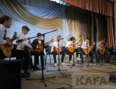 В городском ДК гитаристы показали отчетную программу (видео)