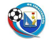 Футбольный клуб «Севастополь» спасёт от банкротства правительство города