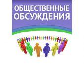 Обсудят бюджет Феодосийского округа на 2018 год