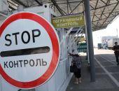 Пункты пропуска на границе Крыма с Украиной временно закрыты