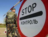 Российские пограничники открыли границу между Крымом и Украиной