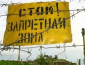 Черноморский флот усилил охрану складов вооружения в Крыму