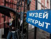 В Крыму в субботу музеи можно будет посетить бесплатно