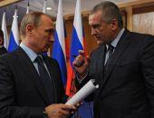 Аксёнов попросит у Путина ещё 2,5 млрд рублей – на новые детсады для Крыма