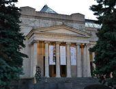 В Москве загорелся Пушкинский музей