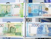 Банкоматы адаптируют к новым 200- и 2000-рублёвым купюрам в следующем году